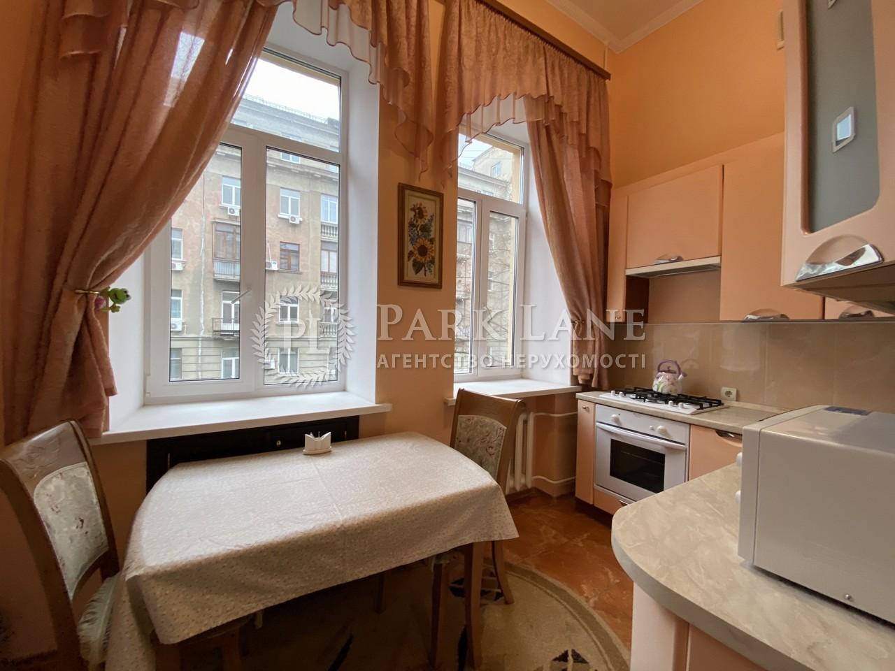 Квартира ул. Лысенко, 1, Киев, B-95349 - Фото 9