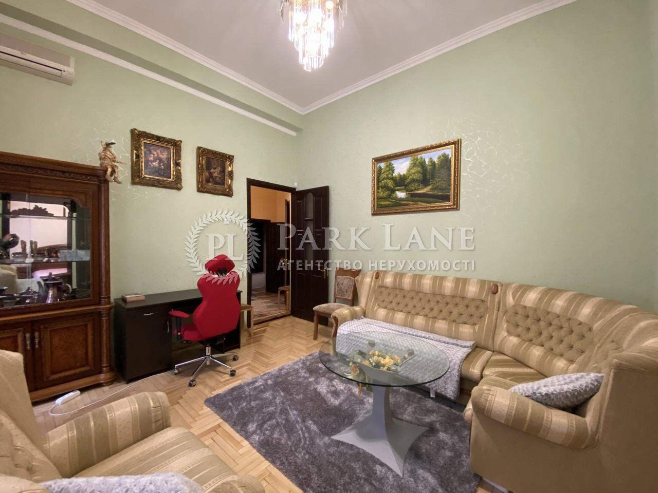 Квартира ул. Лысенко, 1, Киев, B-95349 - Фото 4