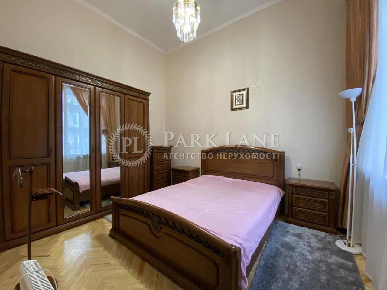 Квартира ул. Лысенко, 1, Киев, B-95349 - Фото 6