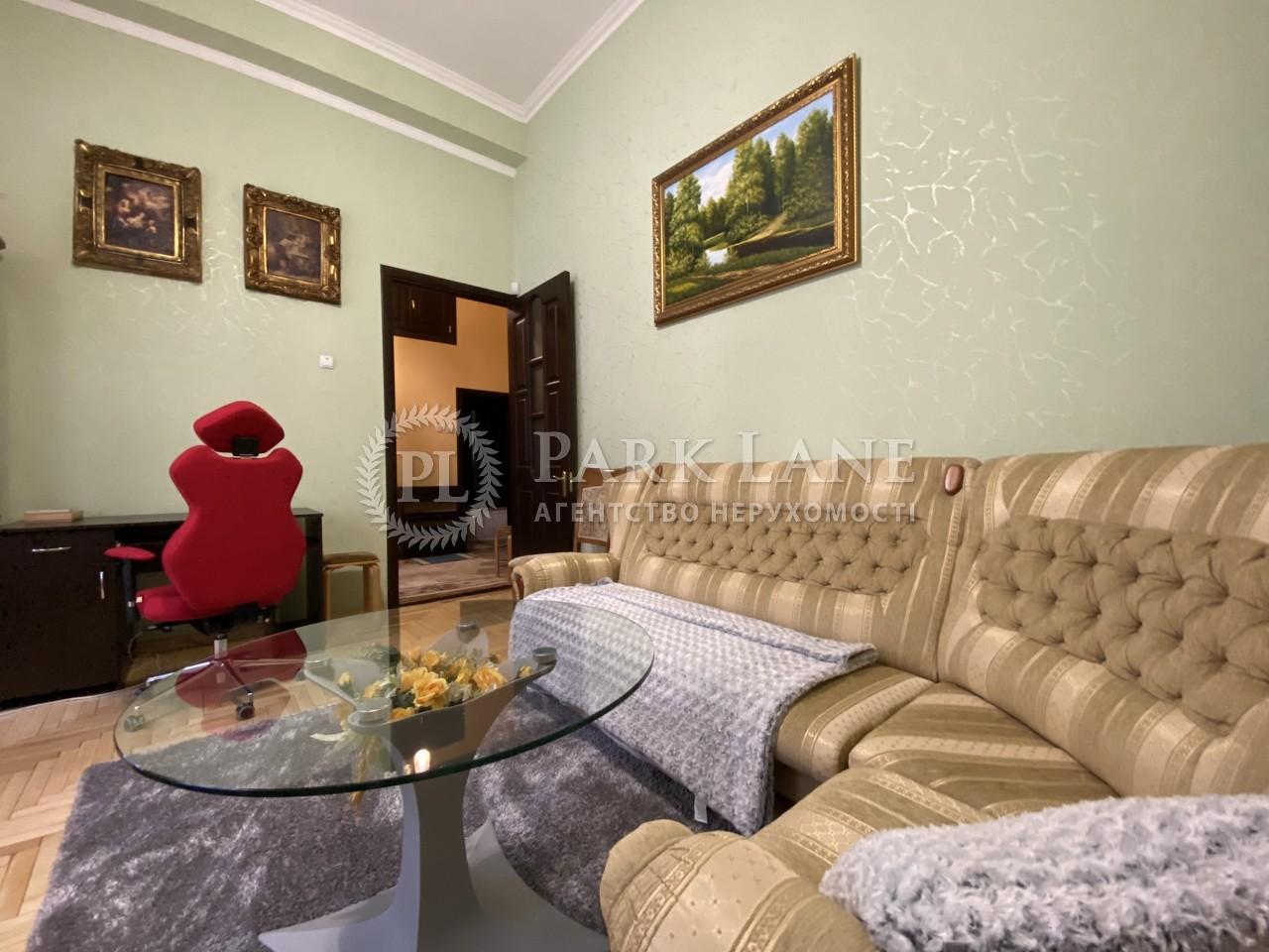 Квартира ул. Лысенко, 1, Киев, B-95349 - Фото 3