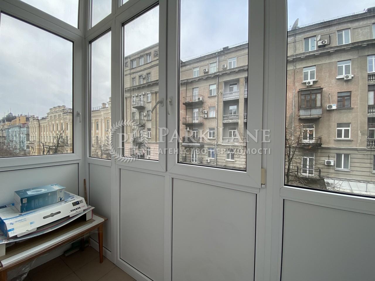 Квартира ул. Лысенко, 1, Киев, B-95349 - Фото 15