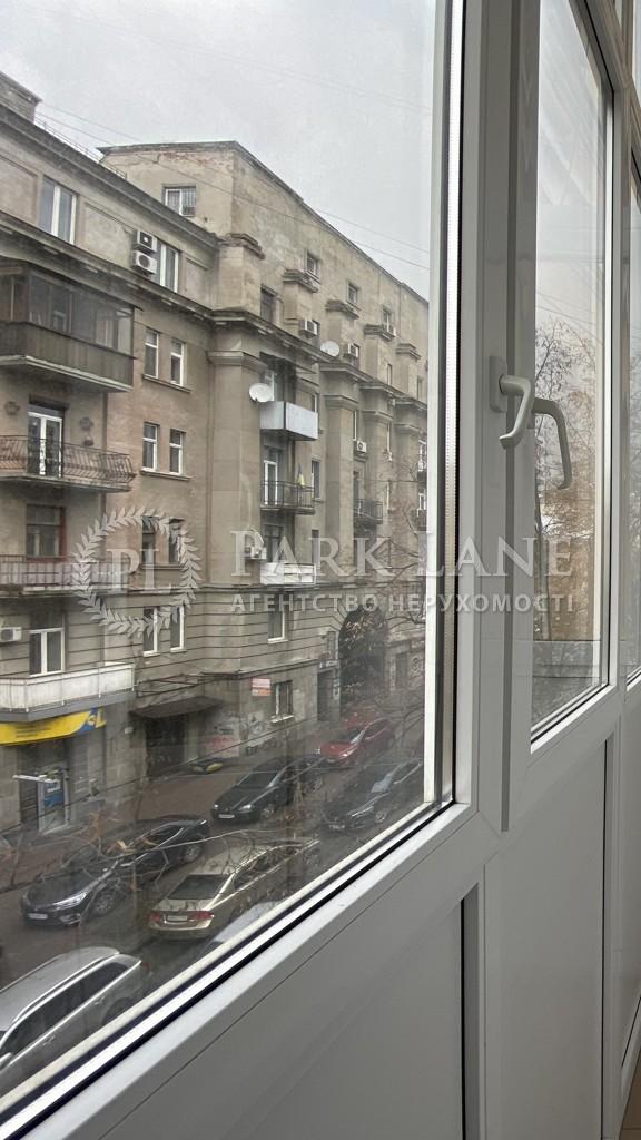 Квартира ул. Лысенко, 1, Киев, B-95349 - Фото 16