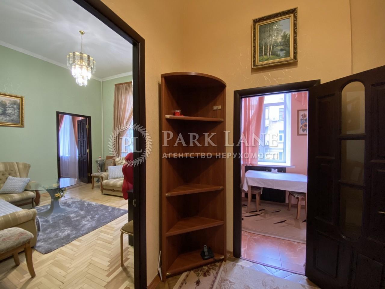 Квартира ул. Лысенко, 1, Киев, B-95349 - Фото 14