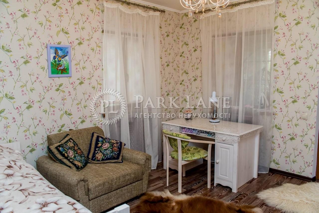 Будинок Рожни, Z-717809 - Фото 9