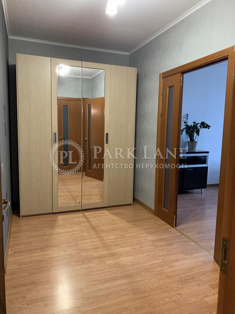 Квартира ул. Чаадаева Петра, 2в, Киев, R-36663 - Фото 12