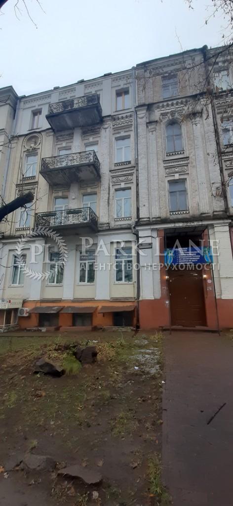 Квартира ул. Толстого Льва, 17, Киев, Z-629536 - Фото 1