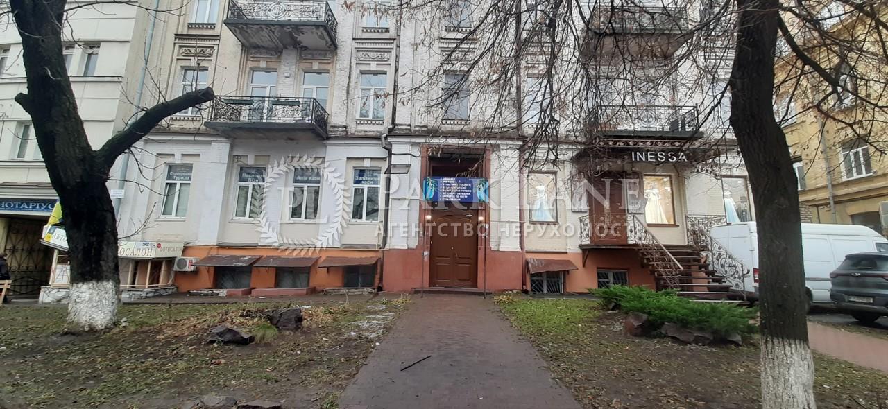 Квартира ул. Толстого Льва, 17, Киев, Z-629536 - Фото 11