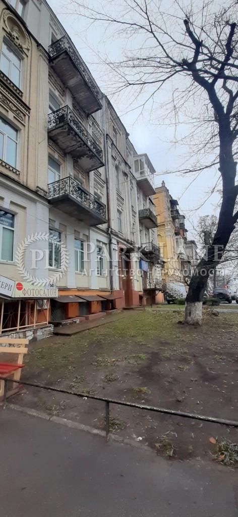 Квартира ул. Толстого Льва, 17, Киев, Z-629536 - Фото 10