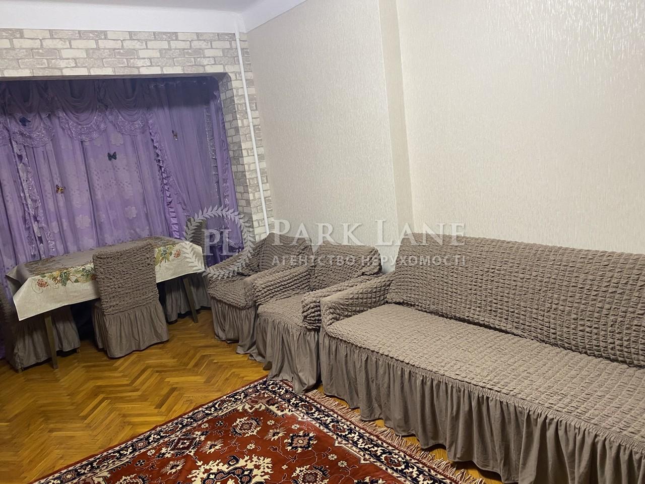 Квартира Победы просп., 21, Киев, X-22407 - Фото 3