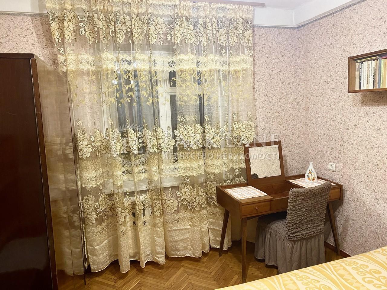 Квартира Победы просп., 21, Киев, X-22407 - Фото 6