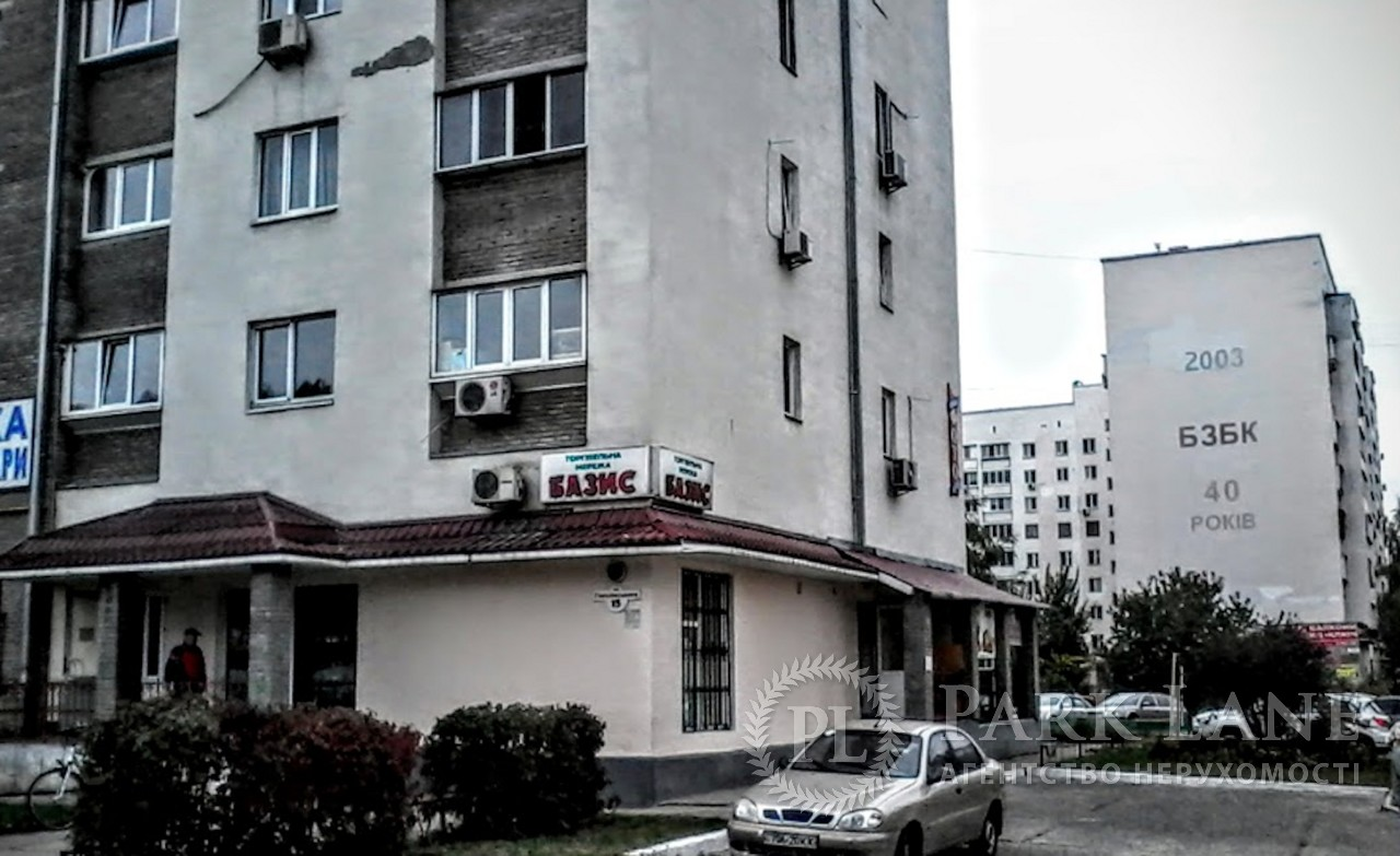 Квартира ул. Грушевского, 15, Бровары, Z-803057 - Фото 1