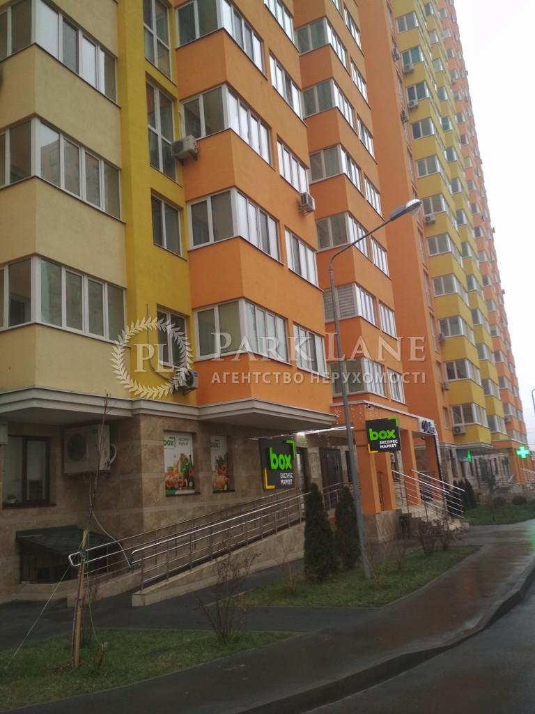 Квартира ул. Семьи Кульженко (Дегтяренко Петра), 37, Киев, Z-624960 - Фото 2