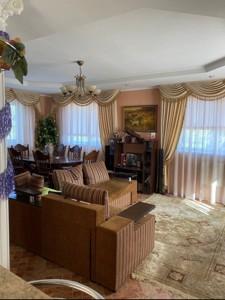 Дом B-101865, Киевская, Иванков - Фото 2