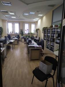 Офіс, B-101592, Дружби Народів бул., Київ - Фото 7