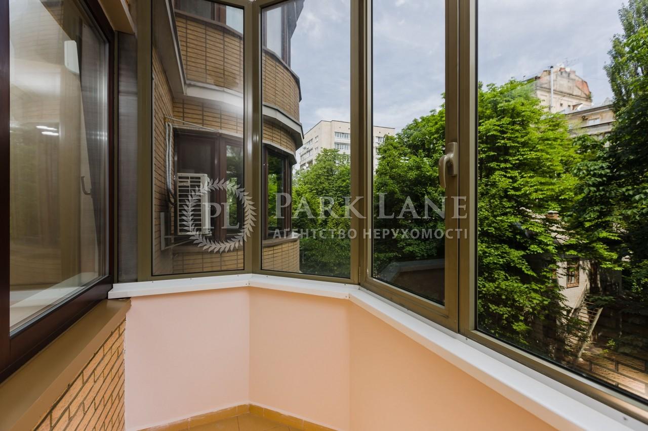 Квартира ул. Кропивницкого, 10, Киев, X-32113 - Фото 13