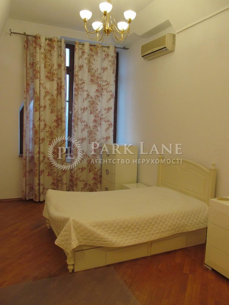 Квартира ул. Павловская, 18, Киев, C-72808 - Фото 23