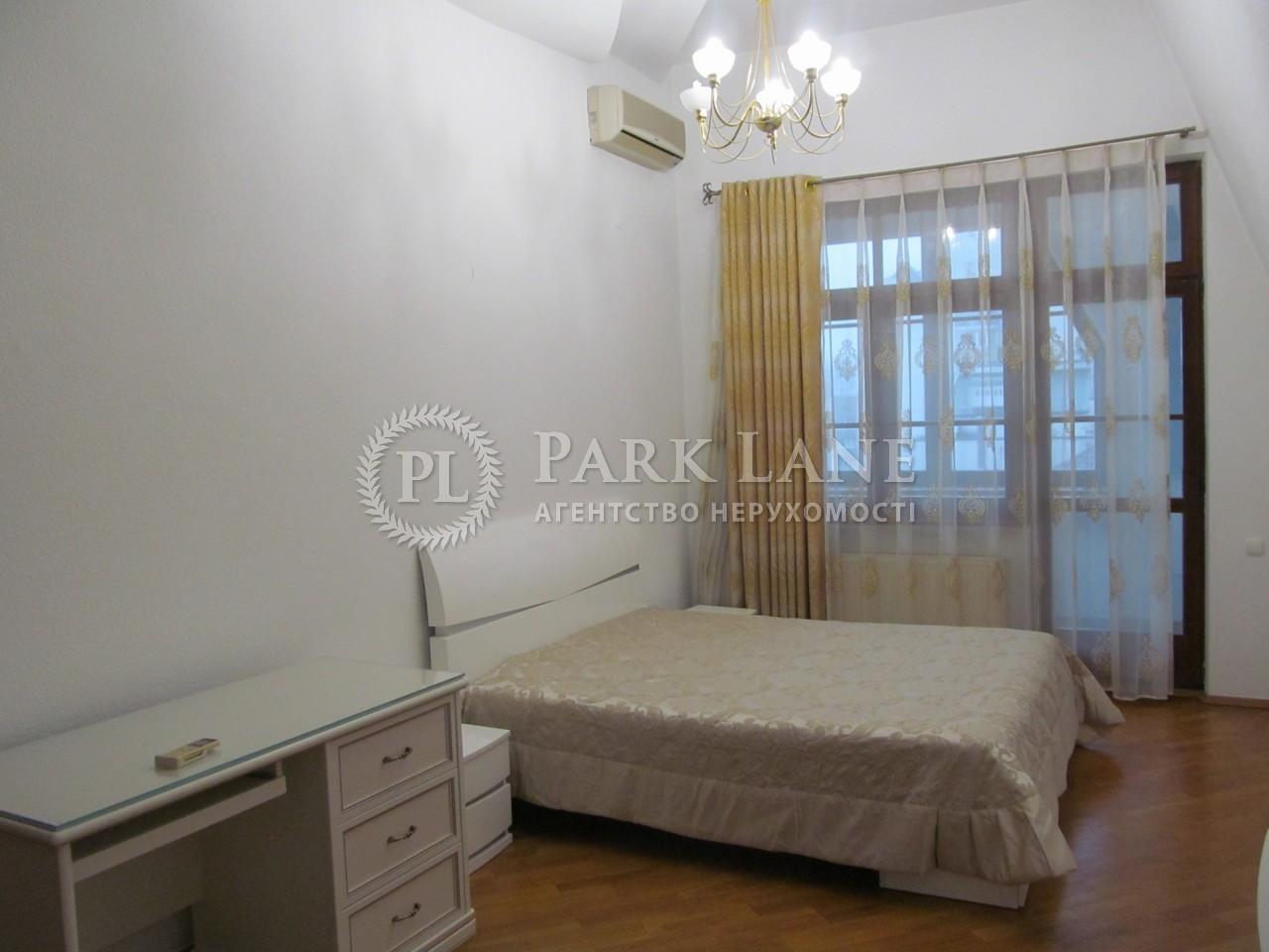 Квартира ул. Павловская, 18, Киев, C-72808 - Фото 17
