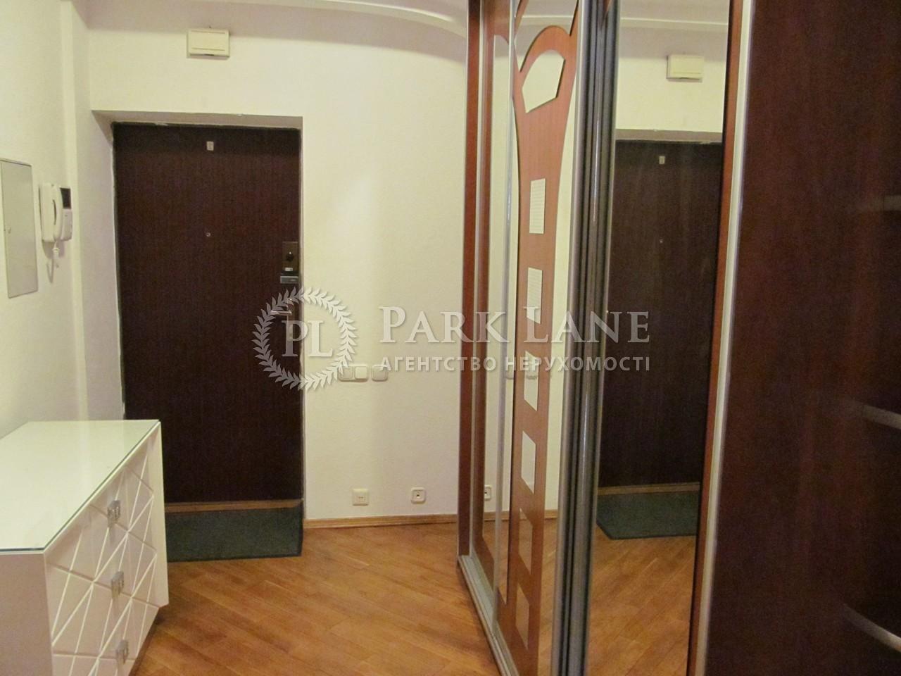 Квартира ул. Павловская, 18, Киев, C-72808 - Фото 41