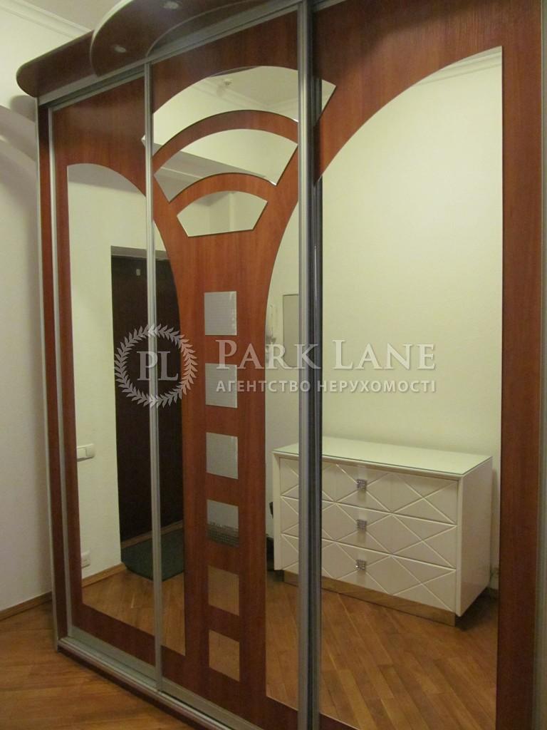 Квартира ул. Павловская, 18, Киев, C-72808 - Фото 40