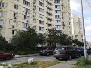 Квартира Z-700279, Вербицкого Архитектора, 22/1, Киев - Фото 6