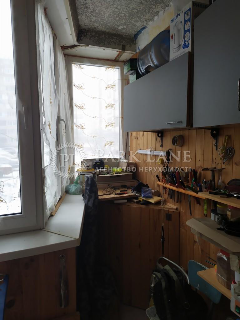 Квартира Высоцкого Владимира бульв., 6, Киев, Z-317782 - Фото 16