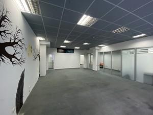 Офіс, B-101881, Лесі Українки бул., Київ - Фото 6