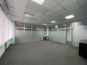 Офіс, B-101881, Лесі Українки бул., Київ - Фото 7