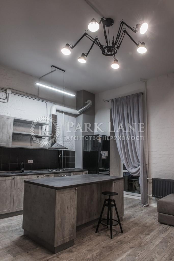Квартира ул. Бассейная, 5а, Киев, Z-571815 - Фото 4