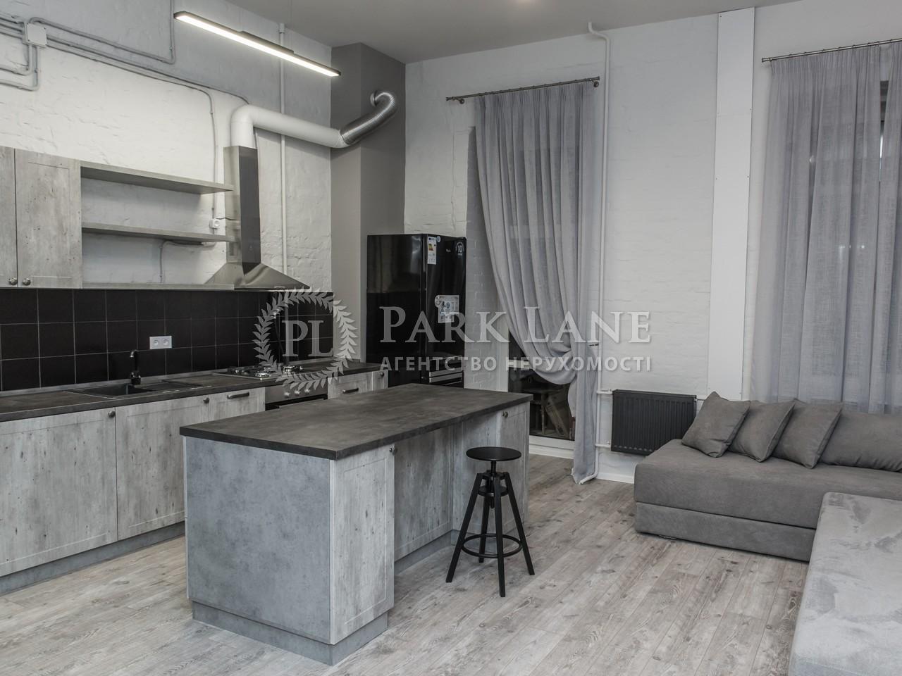 Квартира ул. Бассейная, 5а, Киев, Z-571815 - Фото 3