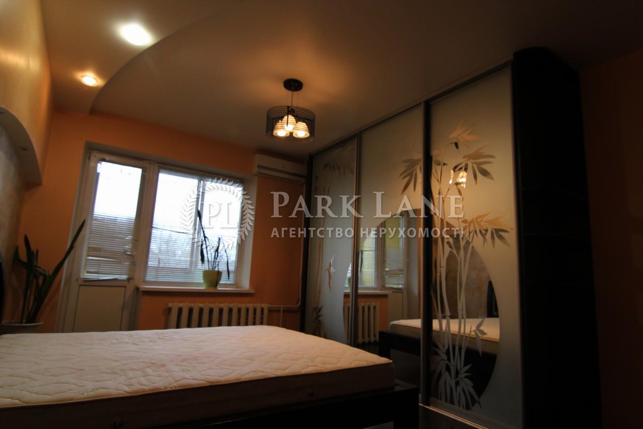 Квартира ул. Иорданская (Гавро Лайоша), 9в, Киев, J-30386 - Фото 4
