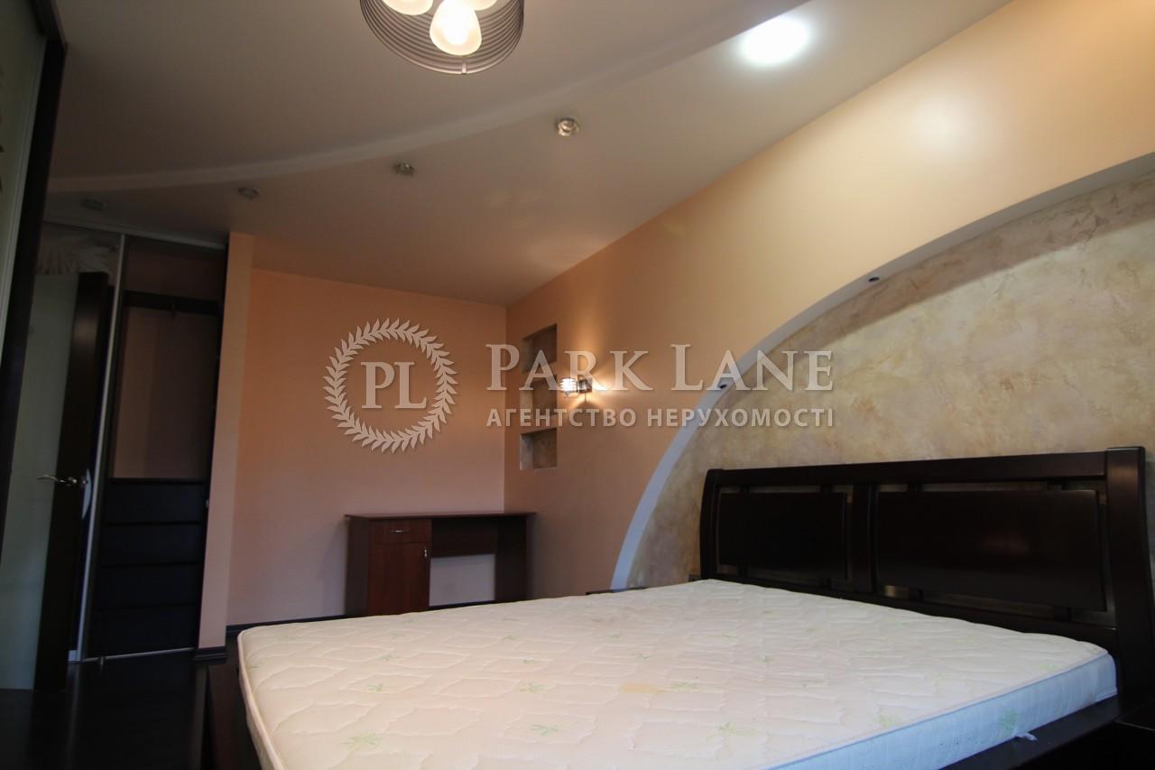 Квартира ул. Иорданская (Гавро Лайоша), 9в, Киев, J-30386 - Фото 5