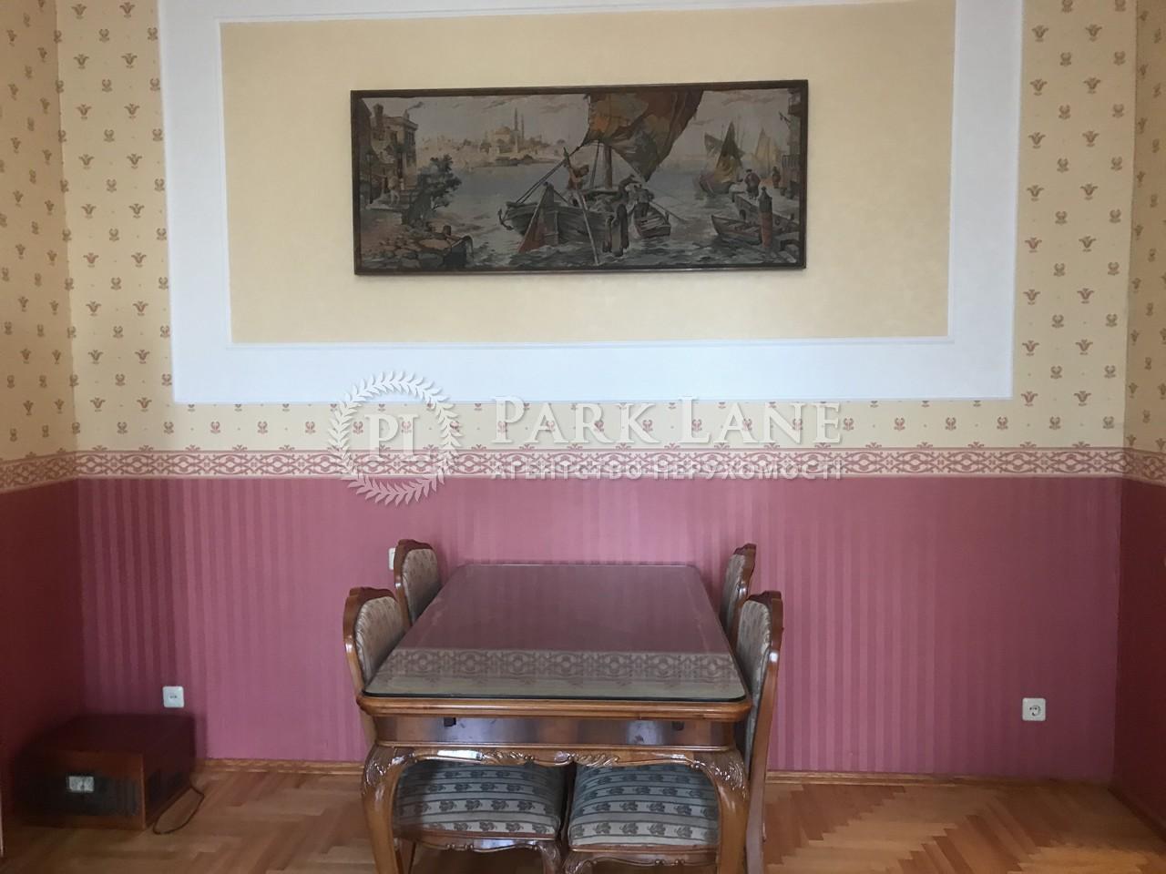 Квартира ул. Сечевых Стрельцов (Артема), 55, Киев, J-17430 - Фото 5