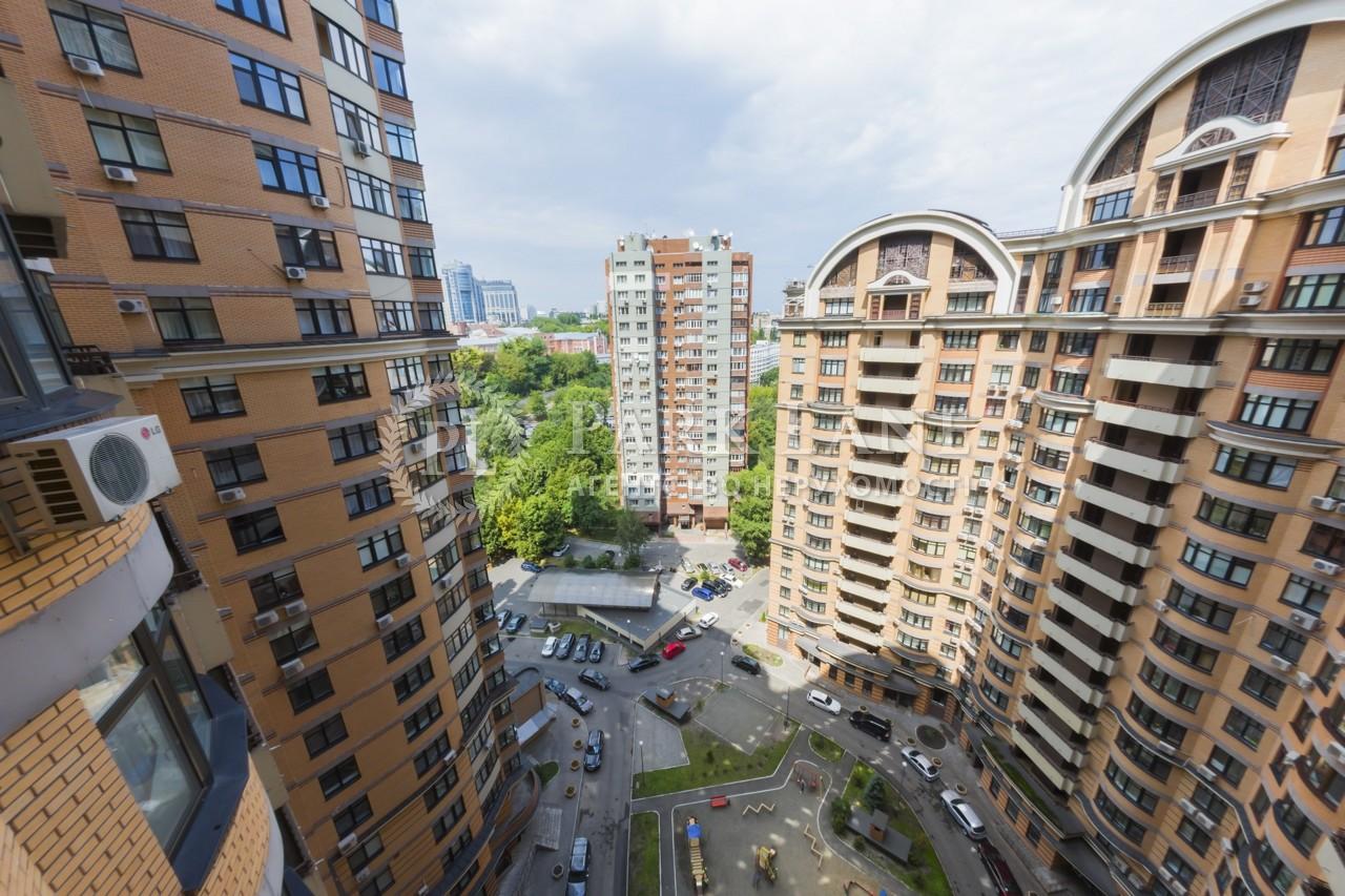 Квартира ул. Старонаводницкая, 6б, Киев, Z-426308 - Фото 4