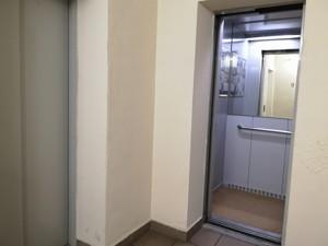 Квартира N-22599, Драгоманова, 6/1, Київ - Фото 16