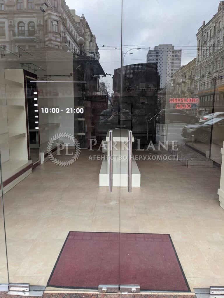 Магазин, B-101868, Велика Васильківська, Київ - Фото 7