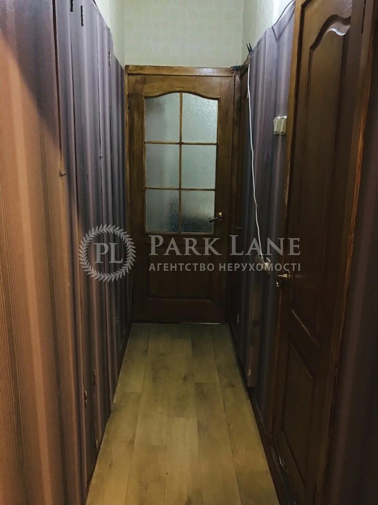 Квартира ул. Драйзера Теодора, 28, Киев, N-22715 - Фото 4
