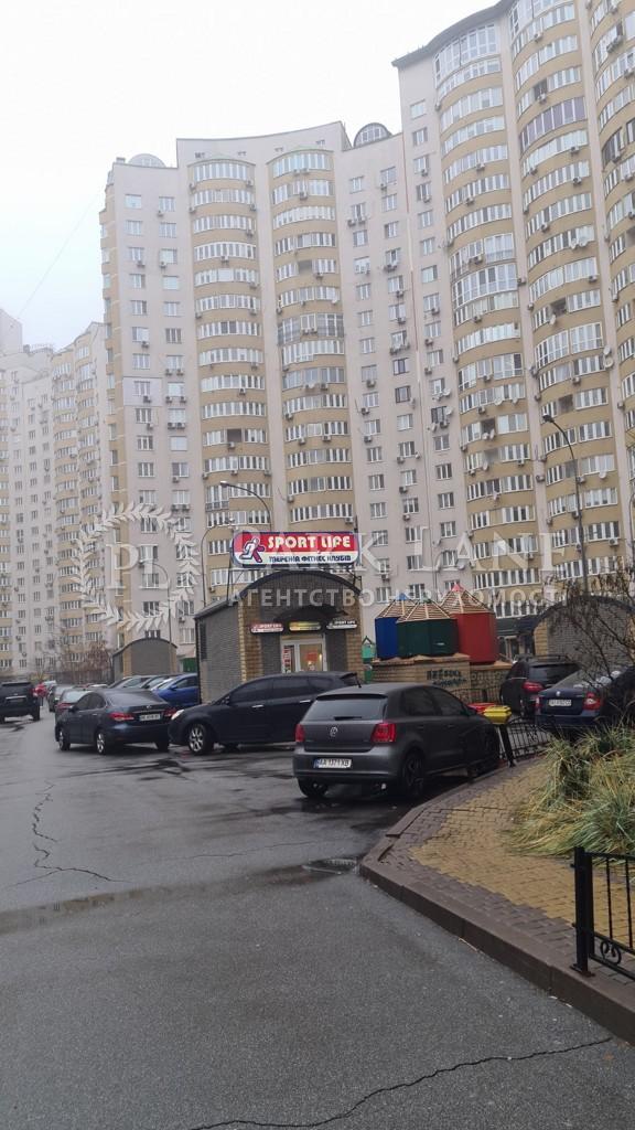 Квартира ул. Днепровская наб., 19а, Киев, Z-736653 - Фото 7