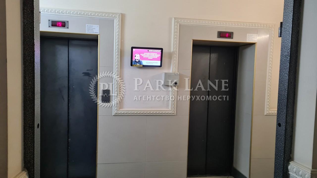 Квартира ул. Днепровская наб., 19а, Киев, Z-736653 - Фото 4