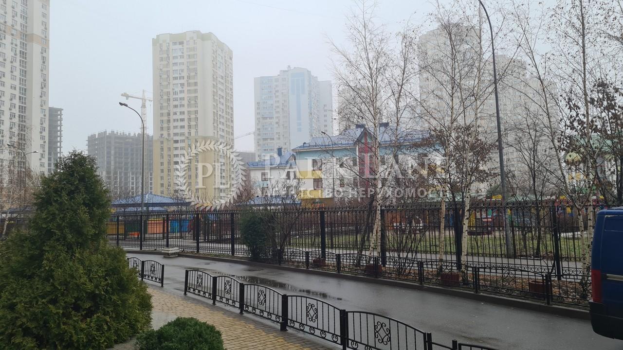 Квартира ул. Днепровская наб., 19а, Киев, Z-736653 - Фото 9