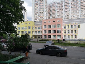 Квартира N-22599, Драгоманова, 6/1, Київ - Фото 13