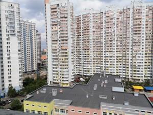 Квартира N-22599, Драгоманова, 6/1, Київ - Фото 10