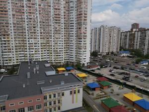 Квартира N-22599, Драгоманова, 6/1, Київ - Фото 11