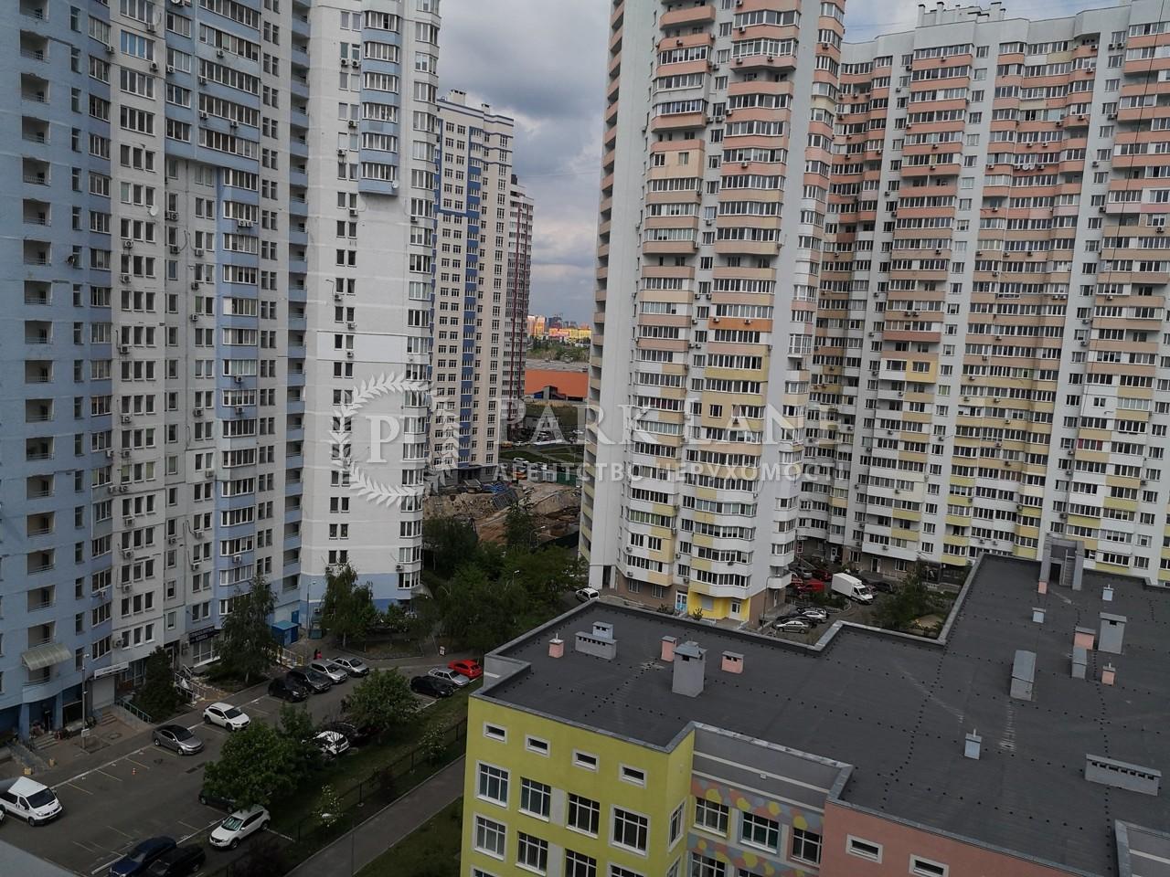 Квартира N-22599, Драгоманова, 6/1, Київ - Фото 12