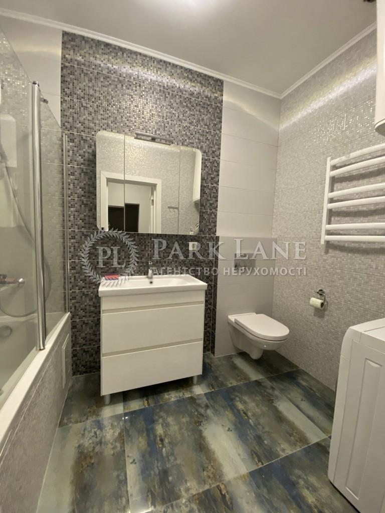 Квартира ул. Коновальца Евгения (Щорса), 34а, Киев, I-32205 - Фото 10