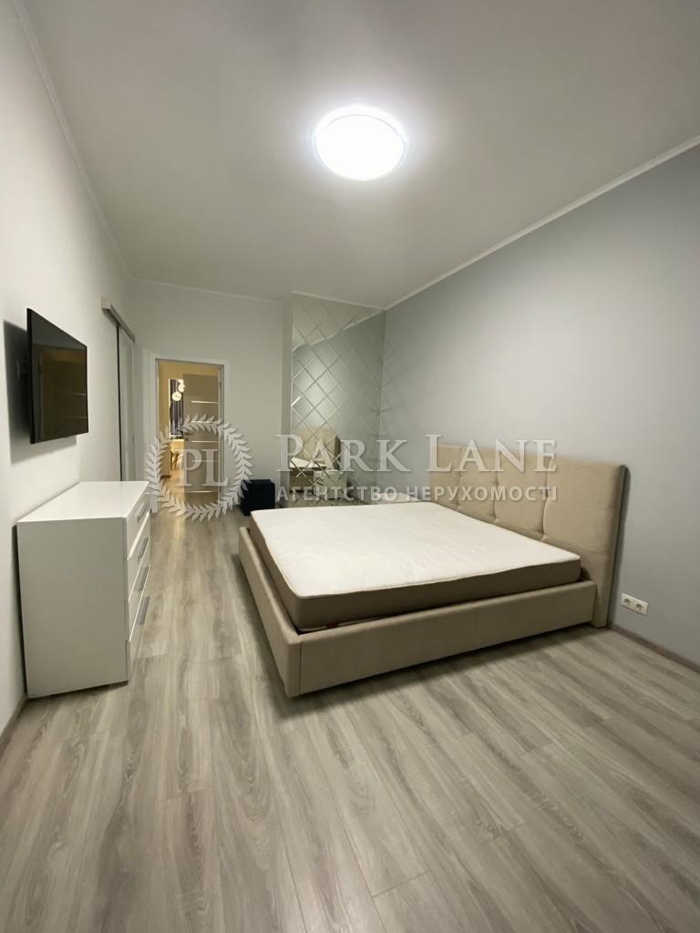 Квартира ул. Коновальца Евгения (Щорса), 34а, Киев, I-32205 - Фото 9