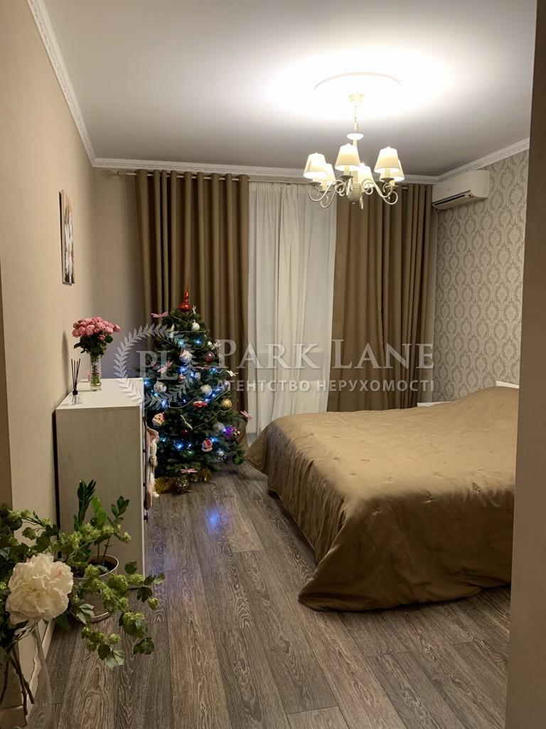 Квартира Науки просп., 69, Киев, N-22718 - Фото 5