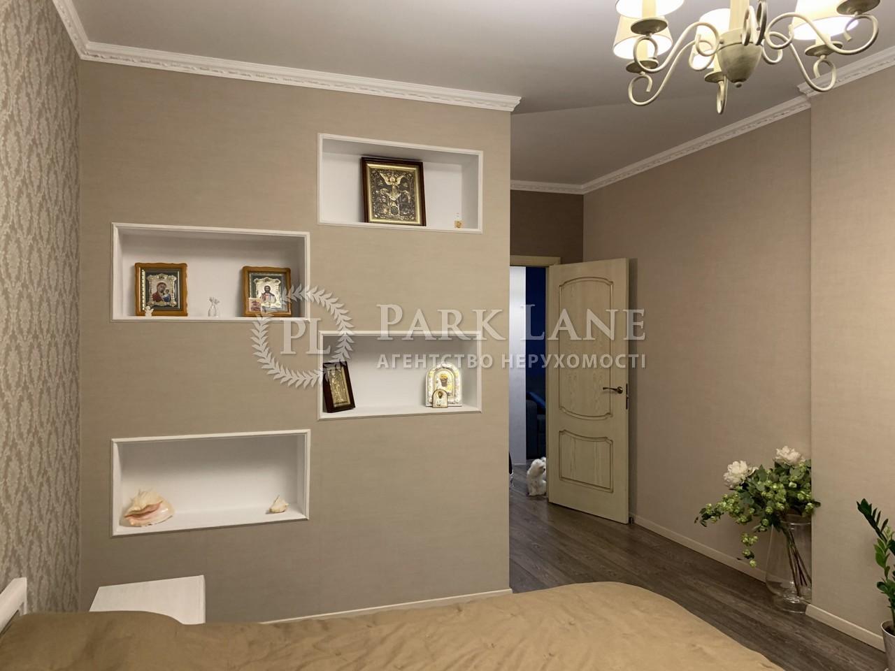 Квартира Науки просп., 69, Киев, N-22718 - Фото 7