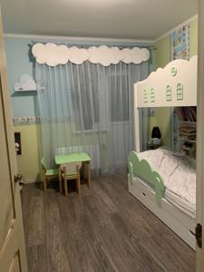 Квартира N-22718, Науки просп., 69, Киев - Фото 13
