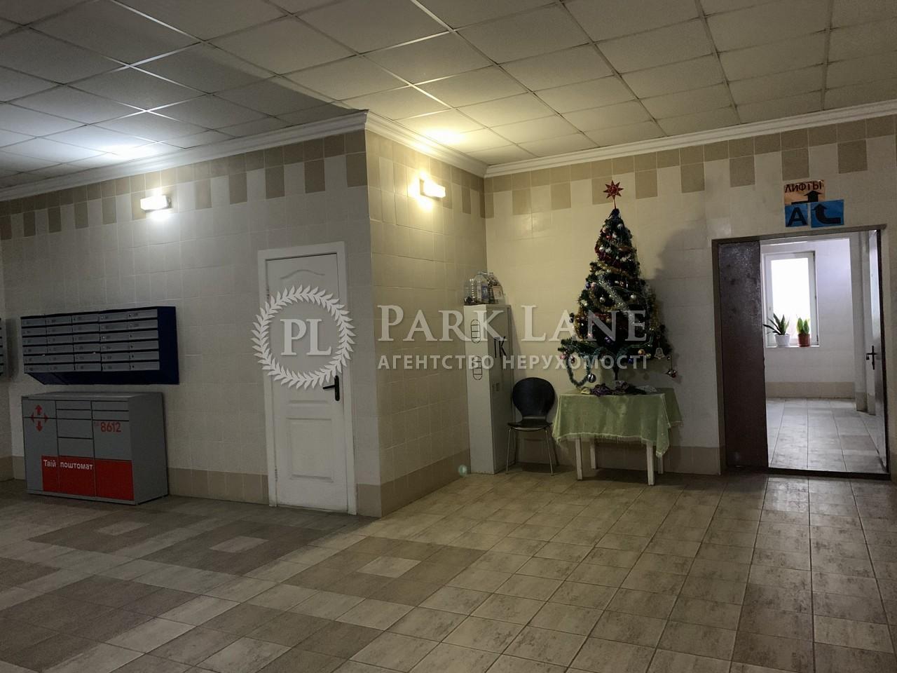Квартира Науки просп., 69, Киев, N-22718 - Фото 28
