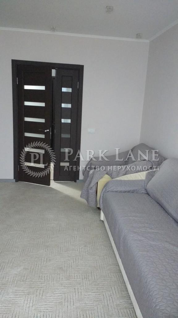 Квартира ул. Депутатская, 23а, Киев, R-36963 - Фото 3